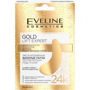 """Патчи для глаз """"Gold Lift Expert"""" эксклюзив золотые против морщин (1 пара)"""