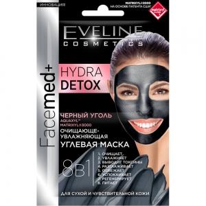 Facemed+ Углевая маска для лица 8в1 Очищающе-увлажняющая для сухой и чувствительной кожи, саше 2х5мл