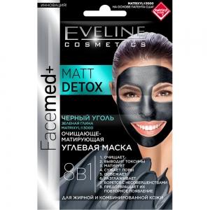 Facemed+ Углевая маска для лица 8в1 Очищающе-матирующая для жирной и комбинированной кожи, саше 2х5мл