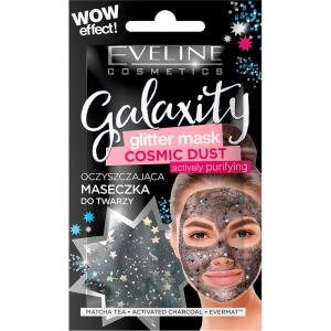 Galaxity Glitter Маска для лица гелевая Активно-очищающая с блестящими частичками, саше 10мл
