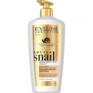 Royal Snail Бальзам-масло для тела Интенсивно-восстанавливающий, 350мл