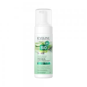 Bio Organic Пенка д/умывания Мицеллярная очищающая, 150мл