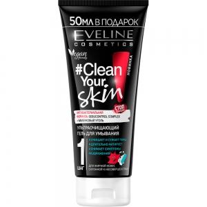 Clean Your Skin Гель для умывания Ультраочищающий, 200мл