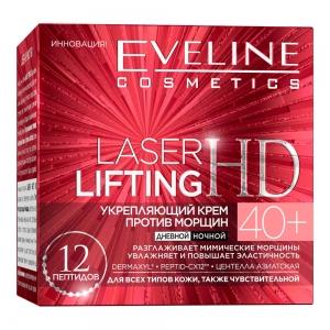 Laser Lifting HD 40+ Крем для лица Укрепляющий против морщин, 50мл
