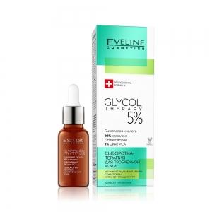 Glycol Therepy Сыворотка–терапия д/проблемной кожи лица, д/всех типов кожи, 18мл