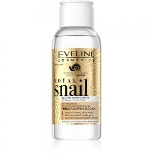 Мицеллярная вода Royal Snail Интенсивно-восстанавливающая 3в1, 100мл