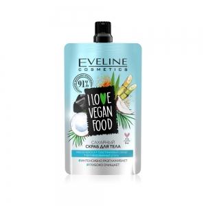 Сахарный скраб для тела I Love Vegan Food Масло кокоса, 75мл