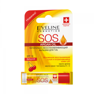 "Eveline Бальзам д/губ SOS 100% Organic Argan Oil ""Вишня"" питат.–восст.SPF10, 4,5г"
