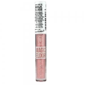 """Блеск для губ """"Magic Elixir"""" TL-16C-02 тон 02 натур-роз, 4,5мл"""