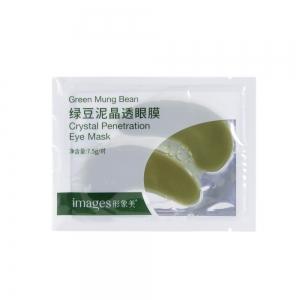 Патчи д/глаз гидрогелевые с экстр.бобов Мунг, 7,5г